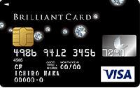 ブリリアントカード