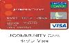 J:COMMUNITY Cardセゾン