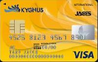 KYGNUS JACCS CARD(キグナスジャックスカード)