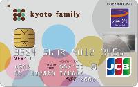 京都ファミリーカード