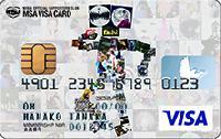 MSA Visaカード