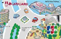 みつわ CARD