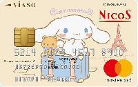VIASOカード(シナモロールデザイン)