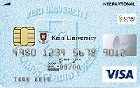 慶應カード(学生カード)生協組合員証一体型