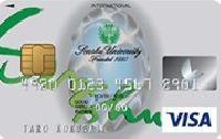 専修大学VISAカード(学生カード)