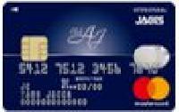 CLUB AJカード(クラブエージェ―カード)