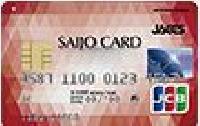 SAIJO JACCS CARD(西條カード)