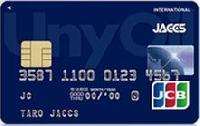 ユニーオイルカード